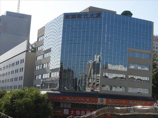 东润时代大厦 - 北京西城区展览路阜成门南礼士路写字