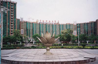 安宁里到北京世纪金源大饭店海淀区板井路69号怎么走
