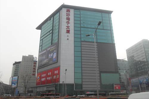 北京中关村鼎好电子大厦地下2层卖手机的,是不是全都是水货?