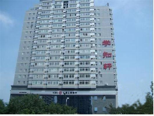 学知轩大厦 - 北京海淀区五道口学院路北沙滩写字楼